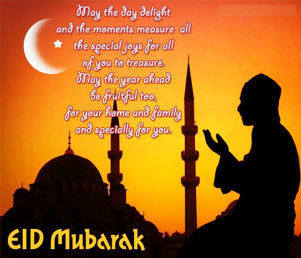 eidulfiter wishes; eid mubarak wishes and quotes; happy eid images; whatsapp massages eid mubarak; eid mubarak status; rahi; eid wishes; eid quotes new 2019; eid mubarak 2019;