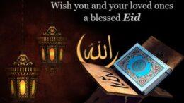 Eid ul Adha Quotes; eid mubarak quotes; eid mubarak quotes in hindi; eid mubarak quotes in english; bakra eid 2019eiduladha mubark; eiduladha; mubarak ho; happy eid; happy bakra eid; technicalbandu;
