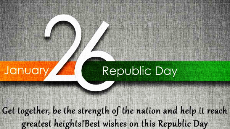 Republic Day HD Images, Pics, 3D Photos - 26 January 2020