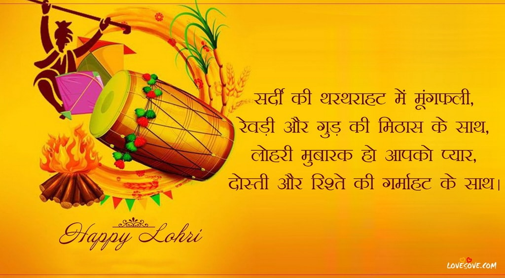 Hindi 2020 In Best Quotes
