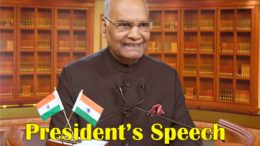 President Speech Republic Day; who prepares the speech of president of india; president of india speech today live ; republic day speech; president address to parliament 2020; president speech on republic day 2020; republic day speech in english 2020; speech of the president of india; pib speeches; 2020 republic day chief guest; chief guest of republic day 2020 in india; republic day 2020; importance of republic day; why do we celebrate republic day; chief guest of republic day 2020 in india; republic day chief guest 2020; republic day meaning;